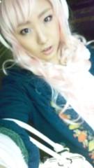 はづき ゆうな 公式ブログ/ぴんくの娘。 画像1