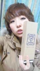 はづき ゆうな 公式ブログ/東京ミルクチーズ工場 画像1