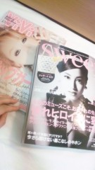 はづき ゆうな 公式ブログ/雑誌 画像1