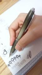 はづき ゆうな 公式ブログ/2011-11-26 11:50:27 画像1