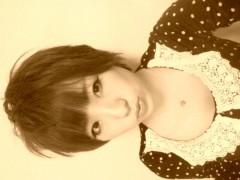 はづき ゆうな 公式ブログ/美優ちゃん 画像1