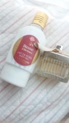 はづき ゆうな 公式ブログ/香り 画像1
