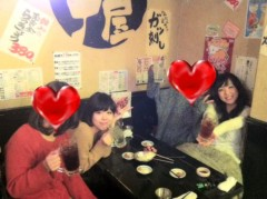 はづき ゆうな 公式ブログ/2011-11-25 21:22:17 画像1