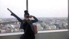 はづき ゆうな 公式ブログ/朝の\(^_^)(^_^)/挨拶!おはようございます! 画像1
