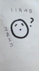 はづき ゆうな 公式ブログ/11月4日 葉月 画像1