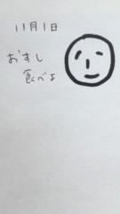 はづき ゆうな 公式ブログ/今日はなんの日? 画像1
