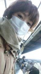 はづき ゆうな 公式ブログ/今日の天気は雨!恵みの雨ってやつかな? 画像1