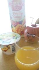 はづき ゆうな 公式ブログ/最近の朝ごはん♪朝はしっかり食べて元気に過ごそう 画像1