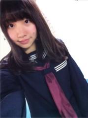 高岡未來 公式ブログ/嬉しいほうこく 画像1