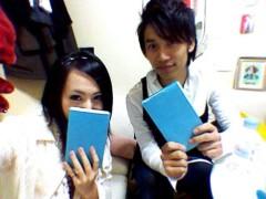 小林万桜 公式ブログ/本番直前の楽屋にて! 画像3