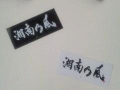 小林万桜 公式ブログ/ふぁんくらぶ 画像2