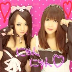 小林万桜 公式ブログ/やあ 画像2