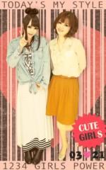 小林万桜 公式ブログ/6年ぶりの再会 画像2
