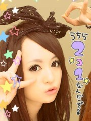 小林万桜 公式ブログ/心友ちゃん 画像2