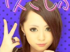 小林万桜 公式ブログ/ぷりくら(・∀・) 画像1