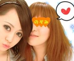 小林万桜 公式ブログ/デート 画像2