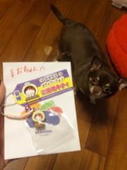 小林万桜 公式ブログ/綾野ちゃんから.. 画像1