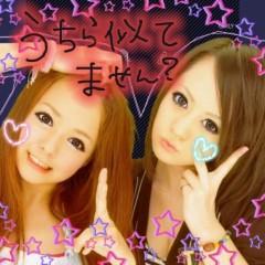 小林万桜 公式ブログ/おねえちゃん 画像3