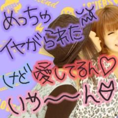 小林万桜 公式ブログ/あいかとランチ 画像3