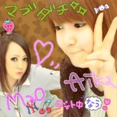 小林万桜 公式ブログ/2回目のお誕生日会 画像2