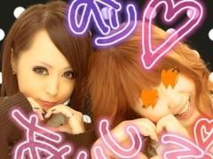 小林万桜 公式ブログ/コスプレっ 画像2