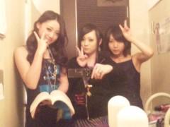 小林万桜 公式ブログ/お疲れさまです 画像1