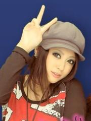 小林万桜 公式ブログ/やばいよっ 画像1