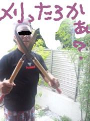 小林万桜 公式ブログ/仲良し一家(・∀・) 画像1