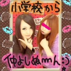 小林万桜 公式ブログ/SHIBUYA 画像3