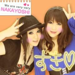 小林万桜 公式ブログ/ぷりきゅら 画像3