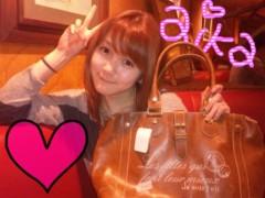 小林万桜 公式ブログ/まったりデート 画像1