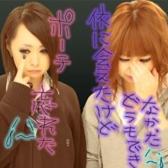 小林万桜 公式ブログ/コスプレっ 画像3