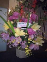 小林万桜 公式ブログ/初日終了 画像1
