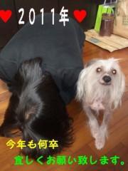 小林万桜 公式ブログ/あけおめことよろ 画像1