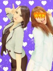 小林万桜 公式ブログ/デート 画像1