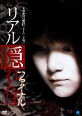 小林万桜 公式ブログ/いよいよ明日発売 画像1