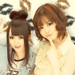 小林万桜 公式ブログ/6年ぶりの再会 画像1