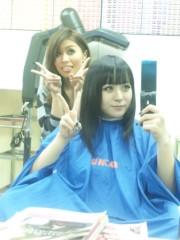 小林万桜 公式ブログ/イメチェン 画像1