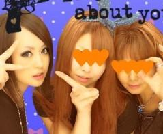 小林万桜 公式ブログ/実は私‥双子です。 画像1