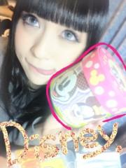 小林万桜 公式ブログ/もらたよ 画像1