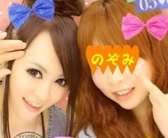 小林万桜 公式ブログ/ぷりり 画像1
