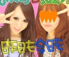 小林万桜 公式ブログ/おとといの 画像2