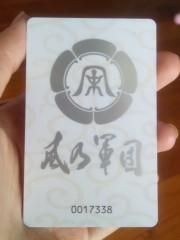 小林万桜 公式ブログ/ふぁんくらぶ 画像1