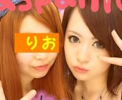 小林万桜 公式ブログ/いぇすたでぃ 画像2