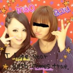 小林万桜 公式ブログ/GIRLS TALK 画像2