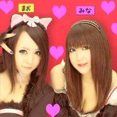 小林万桜 公式ブログ/やあ 画像1