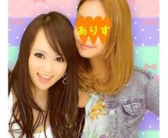 小林万桜 公式ブログ/ぷりり 画像2