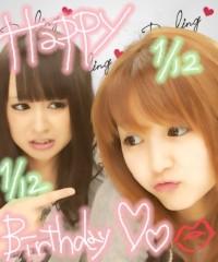 小林万桜 公式ブログ/プリ 画像2
