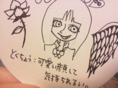 小林万桜 公式ブログ/わたし。 画像1