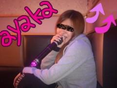 小林万桜 公式ブログ/カラオケ 画像1